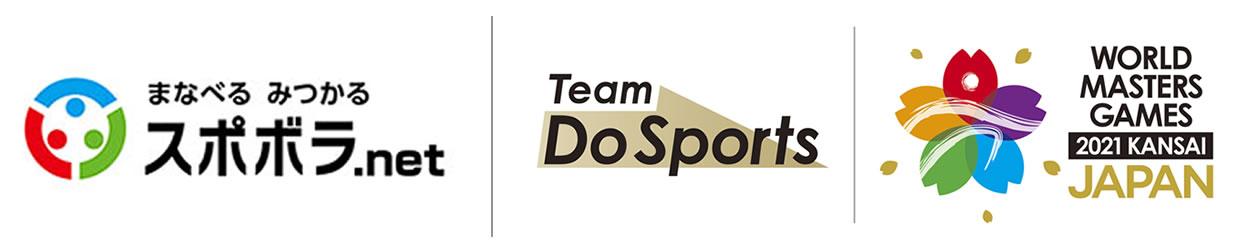 スポボラ.netがTeamDoSportsと連携