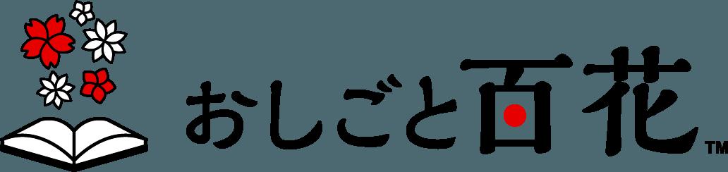 logo_oshigoto100.png